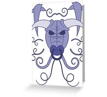 The Mighty Minotaur! Greeting Card