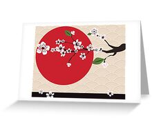 Japanese card with cherry blossom, sakura and traditional Japanese elements Greeting Card