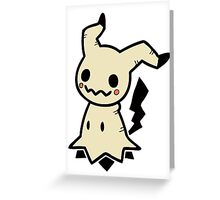 M for M-imikyu Greeting Card