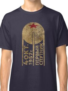 CCCP Sputnik 1 First Satellite Classic T-Shirt