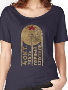 CCCP Sputnik 1 First Satellite Women's Relaxed Fit T-Shirt