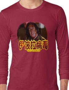 Ebola Syndrome Long Sleeve T-Shirt