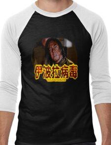Ebola Syndrome Men's Baseball ¾ T-Shirt