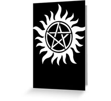 Anti-Possession Tattoo Symbol White Version - Supernatural Inspired Greeting Card