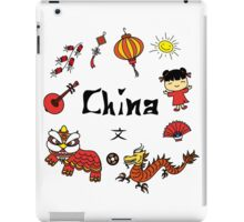 china symbol and Hieroglyph iPad Case/Skin