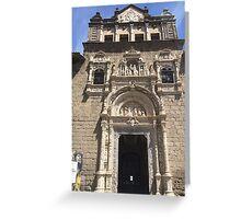 Madrid- Building 7 Greeting Card