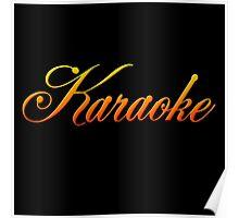 Vintage Colorful Karaoke Poster