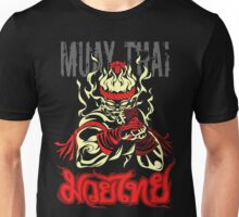 muay thai spirit of fire Unisex T-Shirt
