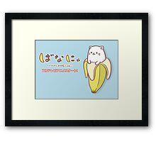 Bananya Framed Print