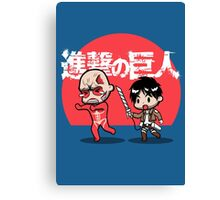 Attack on Somebody Your Own Size! Canvas Print