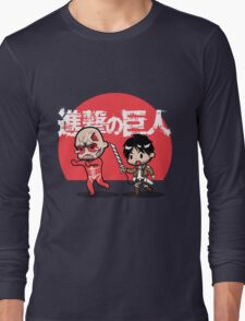 Attack on Somebody Your Own Size! Long Sleeve T-Shirt