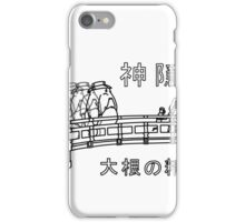 Spirited Away - Radish Spirit iPhone Case/Skin