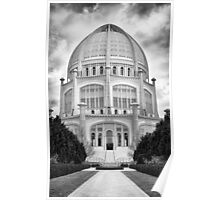Bahá'í House of Worship Poster