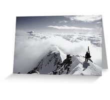 The Sky Walker Greeting Card