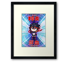 Chibi Matoi Ryuuko - Kamui Senketsu   Poster Framed Print