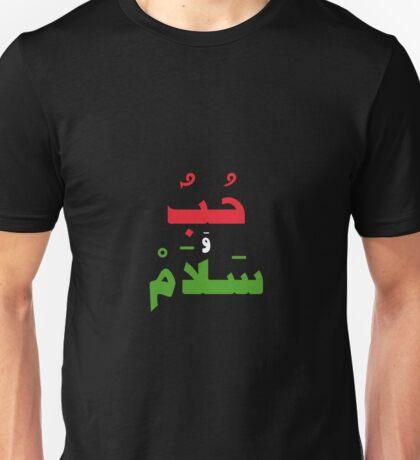 Love & Peace (Arabic Calligraphy) Unisex T-Shirt