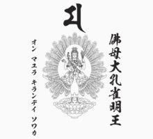 [Buddhist Deity] Mahamayuri = Kujaku Myo-o Kids Tee
