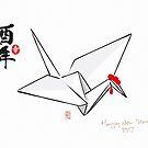 酉年 Origami Chicken Crane by 73553