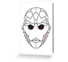 Thane (Black) - Mass Effect Greeting Card