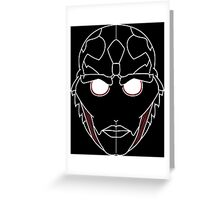 Thane (White) - Mass Effect Greeting Card