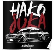 Hakosuka (Skyline KPGC10 GT-R) Poster