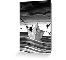 Paper Boat Greeting Card