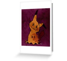 Mimikyu! Greeting Card