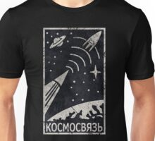 CCCP Kosmovision 1 Unisex T-Shirt