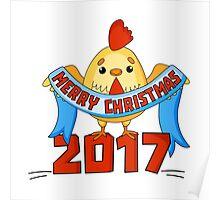 Cartoon New Year card with funny rooster on a white background. Isolated cock vector illustration. Vector illustration of rooster, symbol of 2017 on the Chinese calendar. Poster