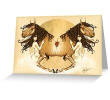 Original symmetry Greeting Card
