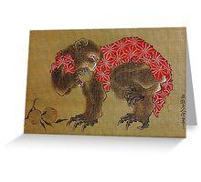 'Monkey' by Katsushika Hokusai (Reproduction) Greeting Card