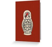 Matryoshka Stardust Greeting Card