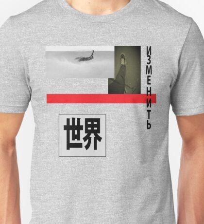 atw Unisex T-Shirt