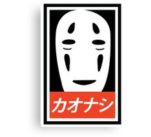 No Face - Spirited Away // Obey Parody Canvas Print
