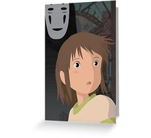 """Don't be such a scaredy cat, Chihiro"" - Spirited Away Art Greeting Card"