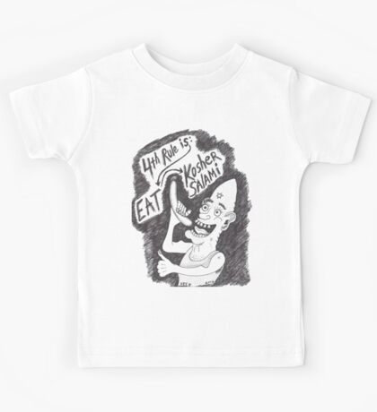 Kosher Salami Kids Tee
