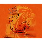 Chinese Zodiac Rooster by ChineseZodiac