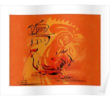 Chinese Zodiac Rooster Poster