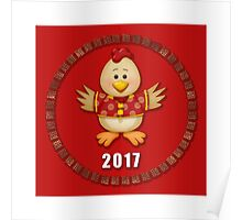 Year of The Rooster 2017 Poster