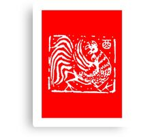 Chinese Zodiac Rooster Ancient Stamp Canvas Print