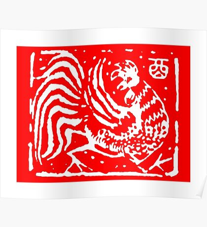 Chinese Zodiac Rooster Ancient Stamp Poster