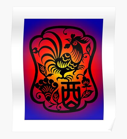 Chinese Zodiac Rooster Symbol Poster