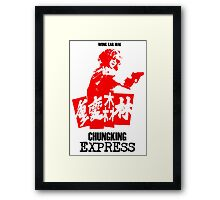 CHUNGKING EXPRESS - WONG KAR WAI - Framed Print