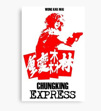 CHUNGKING EXPRESS - WONG KAR WAI - Canvas Print