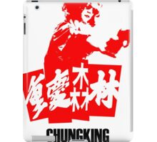 CHUNGKING EXPRESS - WONG KAR WAI - iPad Case/Skin