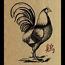 Chinese Zodiac Year of The Rooster by ChineseZodiac