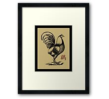 Year of The Rooster Retro Framed Print