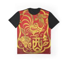 Chinese Zodiac Rooster Golden Symbol Graphic T-Shirt