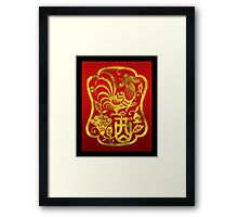 Chinese Zodiac Rooster Golden Symbol Framed Print