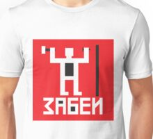 Zabei = screw it Unisex T-Shirt